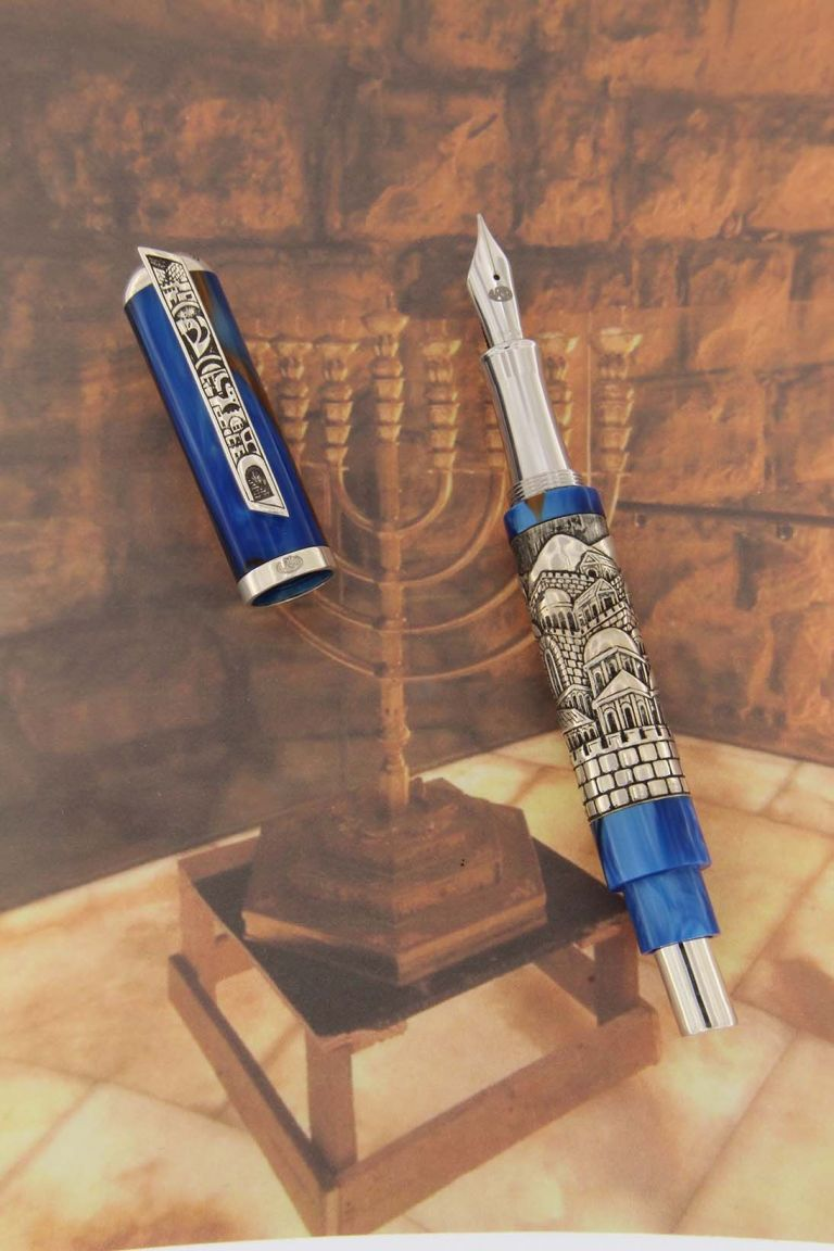 FOUNTAIN PEN JERUSALEM URSO