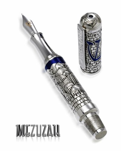 FOUNTAIN PEN MEZUZAH STERLING SILVER URSO